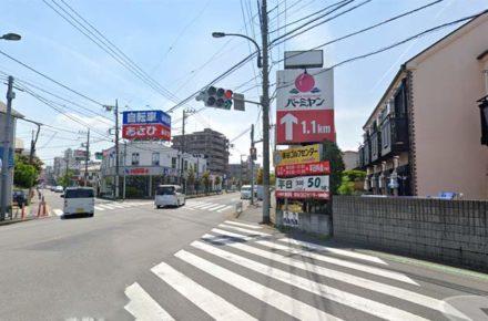 西東京市|店舗の不用品回収